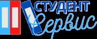Студент-Сервис в Перми